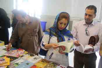 http://aamout.persiangig.com/image/Book-Fair-26-Tehran/920214/005.JPG