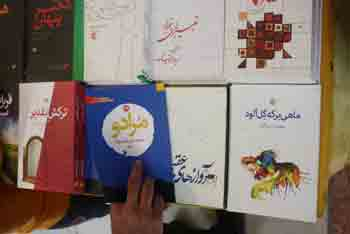 http://aamout.persiangig.com/image/Book-Fair-26-Tehran/920214/007.JPG