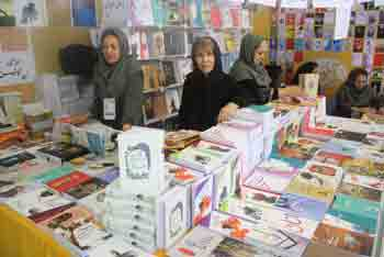 http://aamout.persiangig.com/image/Book-Fair-26-Tehran/920214/008.JPG