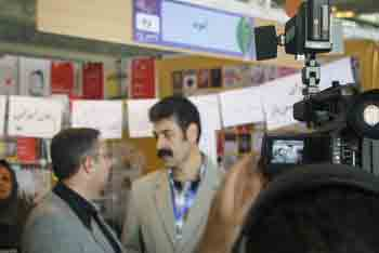 http://aamout.persiangig.com/image/Book-Fair-26-Tehran/920214/009.JPG