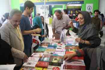 http://aamout.persiangig.com/image/Book-Fair-26-Tehran/920215/001.JPG