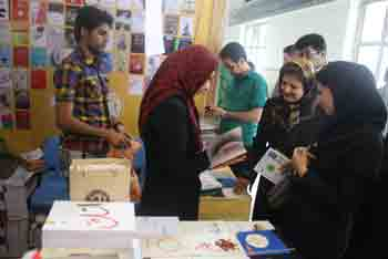http://aamout.persiangig.com/image/Book-Fair-26-Tehran/920215/0014.JPG