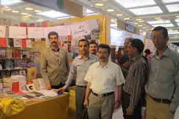http://aamout.persiangig.com/image/Book-Fair-26-Tehran/920215/0015.JPG