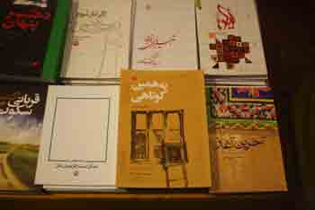 http://aamout.persiangig.com/image/Book-Fair-26-Tehran/920215/0016.JPG