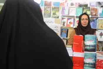 http://aamout.persiangig.com/image/Book-Fair-26-Tehran/920215/003.JPG