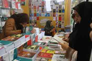 http://aamout.persiangig.com/image/Book-Fair-26-Tehran/920215/005.JPG