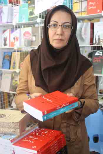 http://aamout.persiangig.com/image/Book-Fair-26-Tehran/920215/007.JPG
