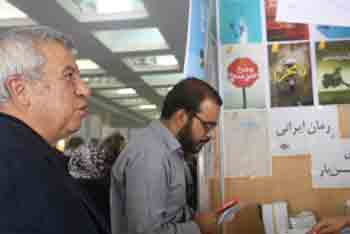 http://aamout.persiangig.com/image/Book-Fair-26-Tehran/920216/0010.JPG