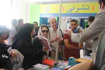 http://aamout.persiangig.com/image/Book-Fair-26-Tehran/920216/0015.JPG