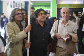 http://aamout.persiangig.com/image/Book-Fair-26-Tehran/920216/0016.JPG
