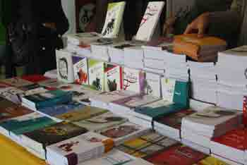 http://aamout.persiangig.com/image/Book-Fair-26-Tehran/920216/002.JPG