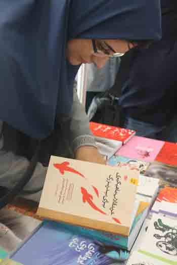 http://aamout.persiangig.com/image/Book-Fair-26-Tehran/920216/0020.JPG
