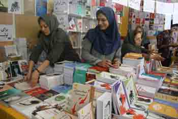 http://aamout.persiangig.com/image/Book-Fair-26-Tehran/920216/0024.JPG