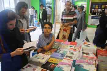 http://aamout.persiangig.com/image/Book-Fair-26-Tehran/920216/0036.JPG