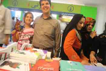 http://aamout.persiangig.com/image/Book-Fair-26-Tehran/920216/0038.JPG