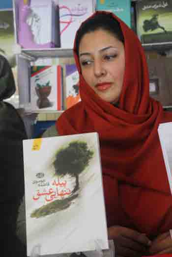 http://aamout.persiangig.com/image/Book-Fair-26-Tehran/920216/004.JPG