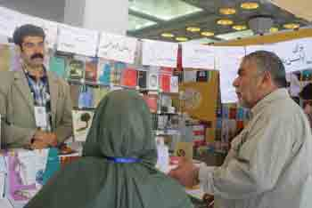 http://aamout.persiangig.com/image/Book-Fair-26-Tehran/920216/006.JPG