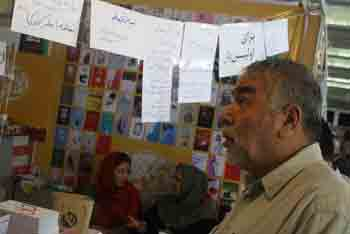 http://aamout.persiangig.com/image/Book-Fair-26-Tehran/920216/007.JPG