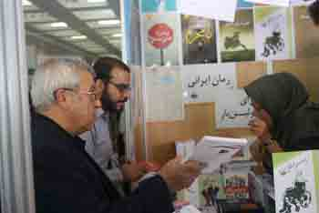 http://aamout.persiangig.com/image/Book-Fair-26-Tehran/920216/009.JPG