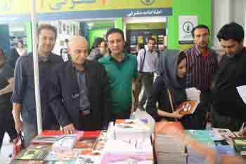 http://aamout.persiangig.com/image/Book-Fair-26-Tehran/920217/0011.JPG