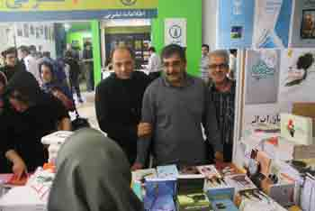 http://aamout.persiangig.com/image/Book-Fair-26-Tehran/920217/0012.JPG