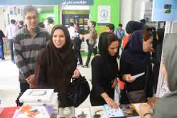 http://aamout.persiangig.com/image/Book-Fair-26-Tehran/920217/0013.JPG