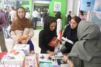 http://aamout.persiangig.com/image/Book-Fair-26-Tehran/920217/0015.JPG