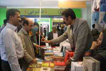 http://aamout.persiangig.com/image/Book-Fair-26-Tehran/920217/0017.JPG
