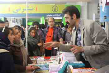 http://aamout.persiangig.com/image/Book-Fair-26-Tehran/920217/0018.JPG