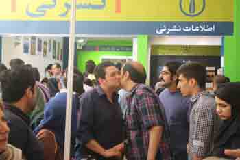 http://aamout.persiangig.com/image/Book-Fair-26-Tehran/920217/0019.JPG