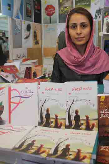 http://aamout.persiangig.com/image/Book-Fair-26-Tehran/920217/002.JPG
