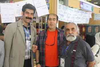 http://aamout.persiangig.com/image/Book-Fair-26-Tehran/920217/0021.JPG
