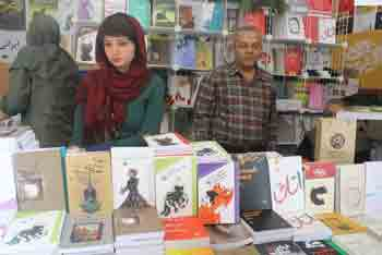 http://aamout.persiangig.com/image/Book-Fair-26-Tehran/920217/0024.JPG