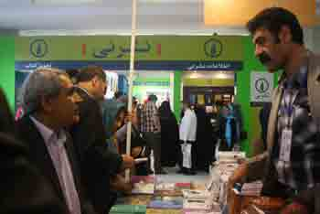 http://aamout.persiangig.com/image/Book-Fair-26-Tehran/920217/0028.JPG