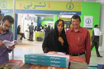 http://aamout.persiangig.com/image/Book-Fair-26-Tehran/920217/004.JPG