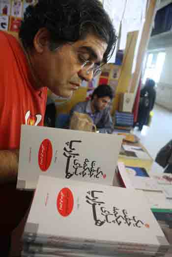 http://aamout.persiangig.com/image/Book-Fair-26-Tehran/920218/001.JPG