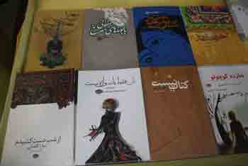 http://aamout.persiangig.com/image/Book-Fair-26-Tehran/920218/0010.JPG