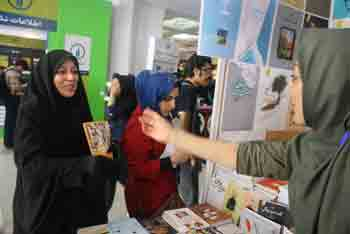 http://aamout.persiangig.com/image/Book-Fair-26-Tehran/920218/0012.JPG