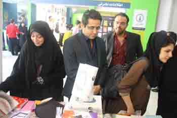 http://aamout.persiangig.com/image/Book-Fair-26-Tehran/920218/0013.JPG
