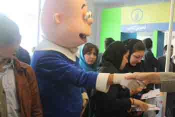 http://aamout.persiangig.com/image/Book-Fair-26-Tehran/920218/0014.JPG