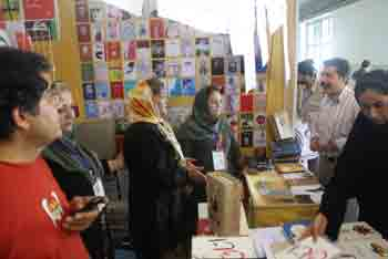 http://aamout.persiangig.com/image/Book-Fair-26-Tehran/920218/0017.JPG