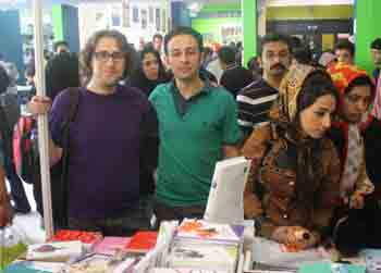 http://aamout.persiangig.com/image/Book-Fair-26-Tehran/920218/0018.JPG