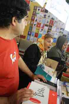 http://aamout.persiangig.com/image/Book-Fair-26-Tehran/920218/0019.JPG