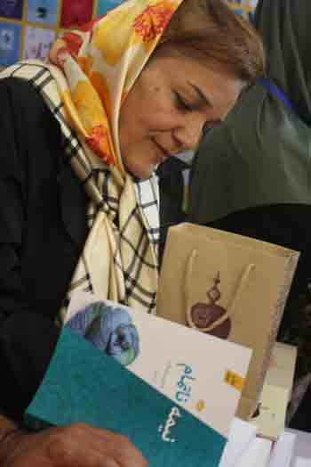 http://aamout.persiangig.com/image/Book-Fair-26-Tehran/920218/002.JPG