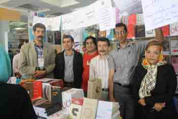 http://aamout.persiangig.com/image/Book-Fair-26-Tehran/920218/0021.JPG