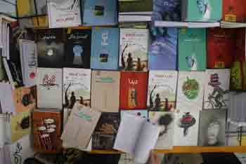 http://aamout.persiangig.com/image/Book-Fair-26-Tehran/920218/0023.JPG