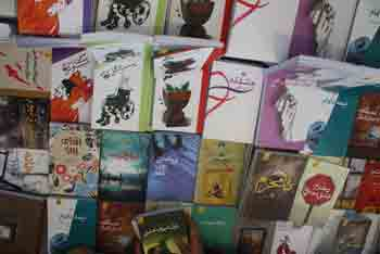 http://aamout.persiangig.com/image/Book-Fair-26-Tehran/920218/0024.JPG