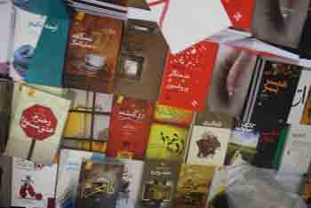 http://aamout.persiangig.com/image/Book-Fair-26-Tehran/920218/0025.JPG