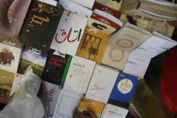 http://aamout.persiangig.com/image/Book-Fair-26-Tehran/920218/0026.JPG