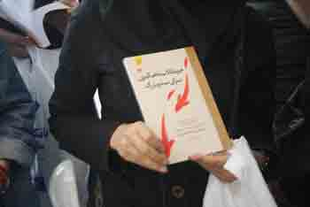 http://aamout.persiangig.com/image/Book-Fair-26-Tehran/920218/0027.JPG